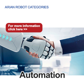 automation category